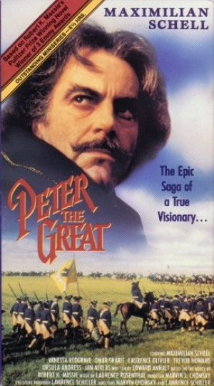 Films about royalty and aristocracy - Peter the Great 1986.jpg