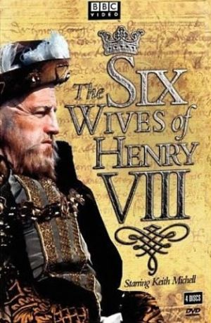 List of royalty movie titles - The Six Wives of Henry VIII 1970.jpg