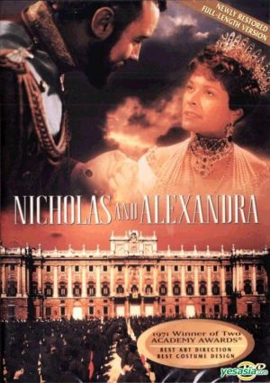 Royalty movies list - Nicholas and Alexandra 1971.jpg