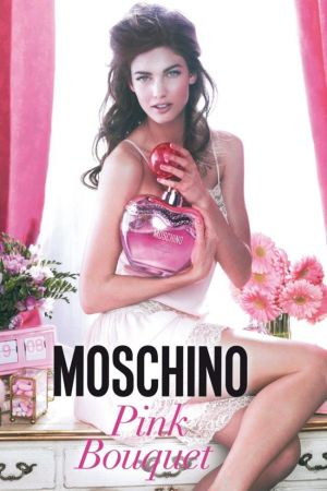 Kendra_Spears_Moschino_Pink_Bouquet.jpg