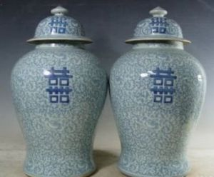 pair-chinese-blue-white-porcelain-ginger-jars.jpg