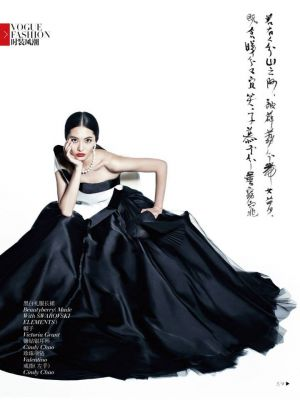 Bonnie Chen by Mei Yuangui for Vogue China September 2013_8.jpg