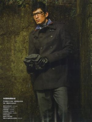 Richie Kul - GQ Taiwan January 2010.jpg