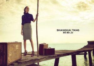 Shanghai-Tang_Butterboom_Spring2010.jpg