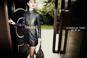 shanghai-tang-campaign-lina-zhang.jpg