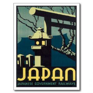 vintage_railways_japan_travel_poster_art_postcard.jpg