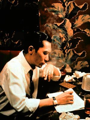 Best Asian romance film - In the mood for love - Luscious blog.jpg