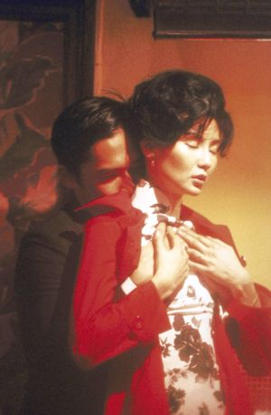Best fashion and film - In the mood for love - best movie soundtracks.jpg