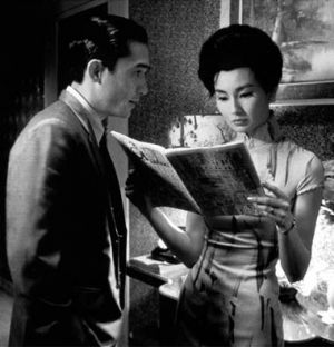 Luscious movie - In the mood for love - Tony Leung.jpg