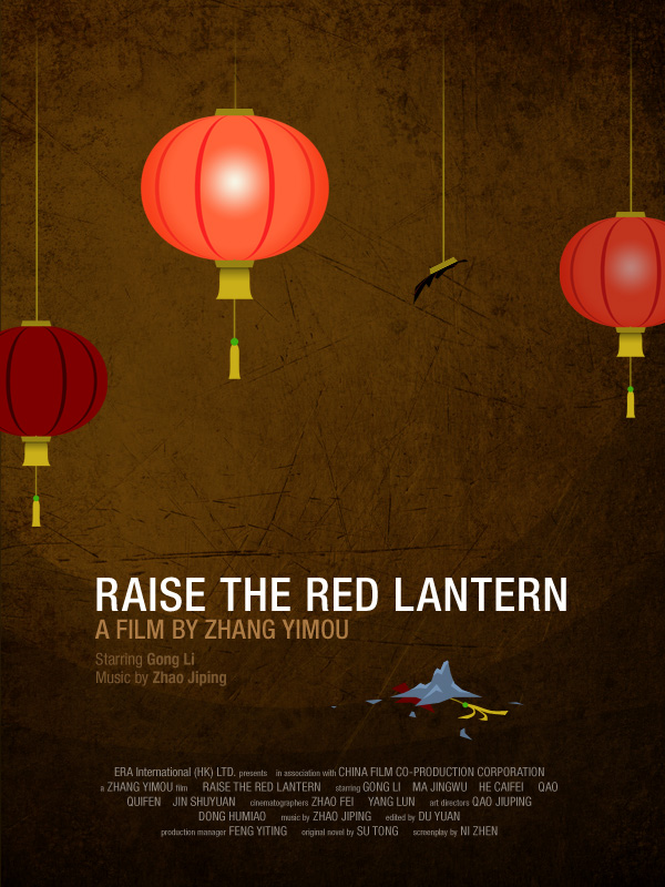 raise in red lantern Read the empire review of raise the red lantern find out everything you need  to know about the film from the world's biggest movie.