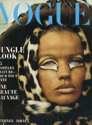 Veruschka on the cover of Vogue5.jpg