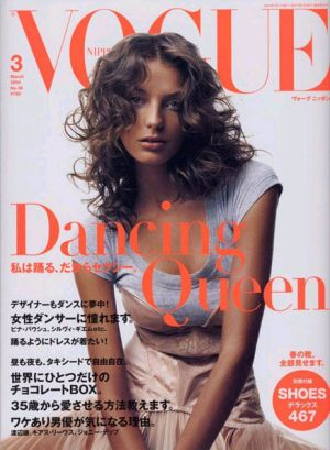 Vogue-covers-daria-werbowy.jpg