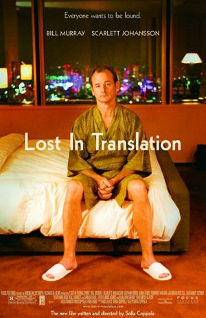 Lost in Translation 2003.jpg