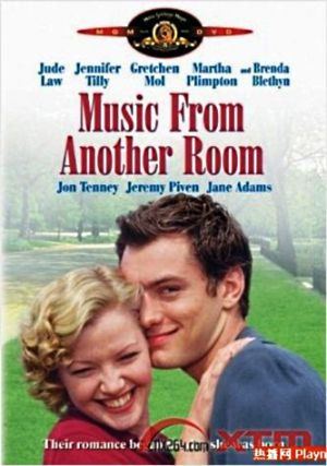 Music From Another Room 1998.jpg