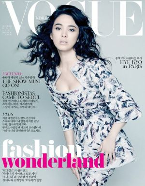Korean dramas and movies - Song-Hye-Kyo-Vogue-Korea-images.jpg