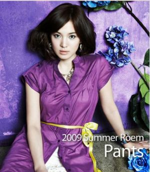 Korean dramas and movies - song hye kyo roem.jpg