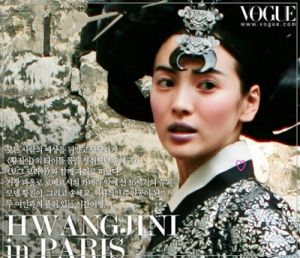 Korean movies - Song-Hye-Kyo-Vogue-Korea8.jpg