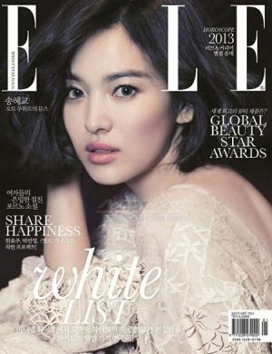 Luscious blog - Song Hye Gyo - Elle2.jpg