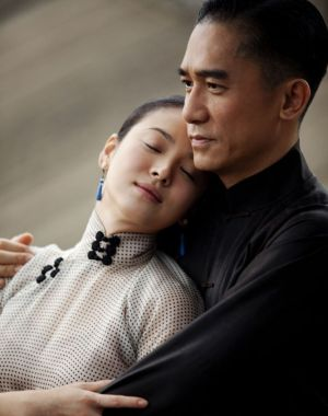 Song Hye Kyo in the Grandmaster with Tony Leung Chiu-wai who plays Yip Man.jpg