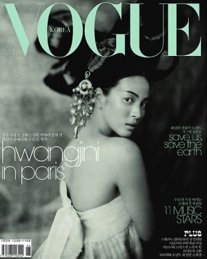 Song-Hye-Kyo-Vogue-China-Coverjpg.jpg
