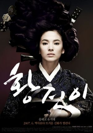 SongHyeKyo-HwangJini - Korean and American movies.jpg