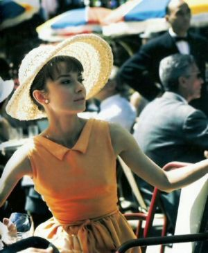 Pictures of Audrey Hepburn - audrey hepburn in orange frock.jpg
